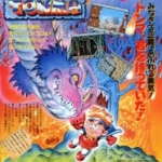 Legend of Hero Tonma (Irem – 1989)