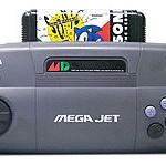 250px-sega_mega_jet