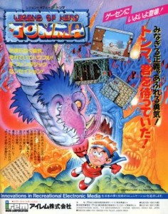 Legend_of_Hero_Tonma_Flyer_01_b